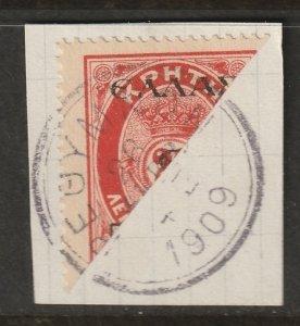 Crete 1909 Sc 102b bisect used on piece Rethymnon cancel