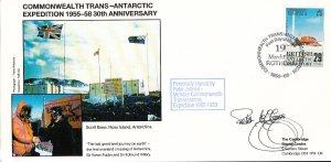 British Antarctic Territory FDC Sc 147 Signed Peter Jeffries Cachet Scott Bas...