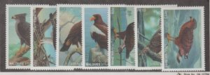 Maldive Islands Scott #2201-2207 Stamps - Mint NH Set