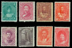 HAWAII  1883-86  Kings & Queens  complete set  Scott # 42-49 UNUSED