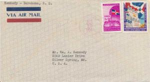 Dominican Republic 3c and 10c Centenary of Independence 1944 Barahona, Republ...