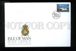 161444 ISLE OF MAN 1996 Steamship Seacat FDC cover
