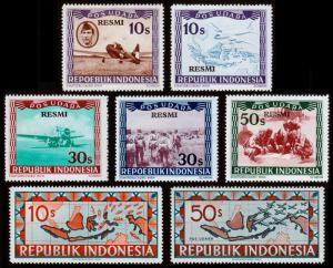 Indonesia Vienna Issues - Revolution Airmails (1947-48) Mint H F-VF Y