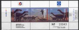 Micronesia 199 MNH Dinosaurs, Philakorea, Iguanodons, Coelurosaurs