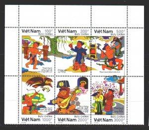 Vietnam. 1990. 2249-54. Legends. MNH.