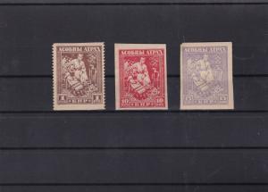 belarus 1920 civil war stamps ref 11561