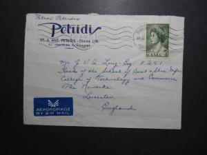 Greece SC# 597 on Commercial Cover to UK / Single Franking - Z11969