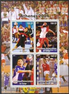 Congo 2004 Olympics Athens Handball Sheet of 4 MNH Cinderella !