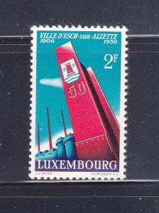 Luxembourg 314 Set MH Steel Beam (A)
