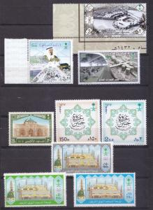 Lo t6 Complete SET From SAUDI ARABIA 1980-88 ISSUE  All MNH ISLAMIC ISSUE
