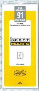 Scott/Prinz Pre-Cut Strips 265mm Long Stamp Mounts 265x91 #953 Black