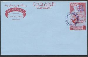SHARJAH 1967 40np aerogramme, Monarch obliterated with bars, cds...........52078