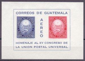 Guatemala. 1964. bl7. Heraldry. MNH.