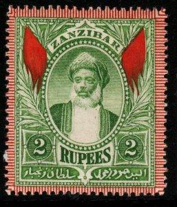 ZANZIBAR SG201 1899 2r GREEN MTD MINT