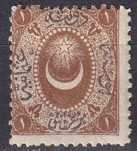 Turkey #J7 F-VF Unused CV $4.00 (S10460)