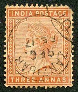 Zanzibar SGZ87 1882-90 India 3a Brown-orange 17 Feb with CDS (type Z6) Used
