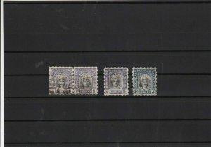 Bahawalpur 1945 service  Stamps Ref 15369