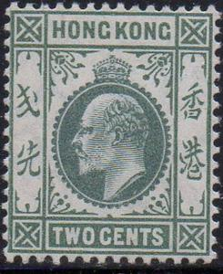 Hong King Sc 87 1904 2c gray green E VII stamp mint