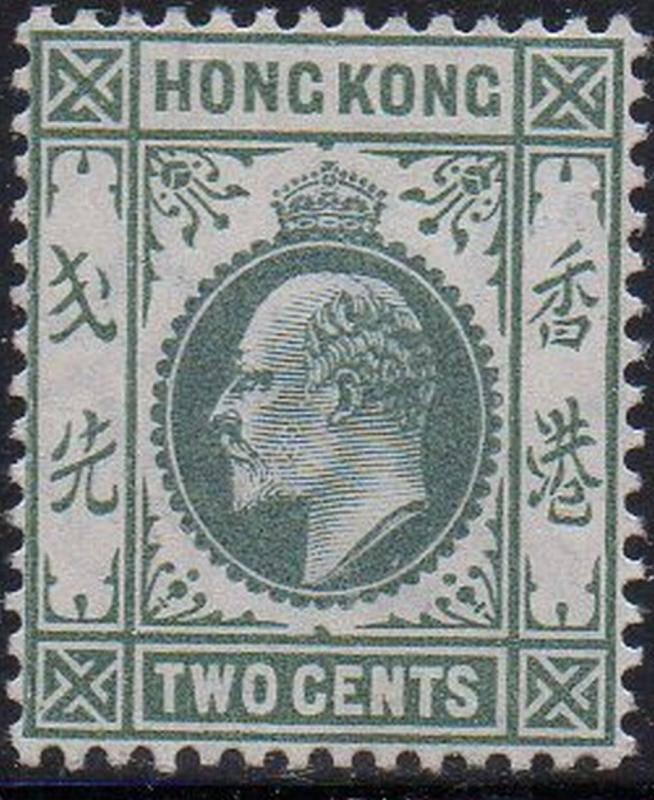 Hong King Sc 87 1904 2c gray green E VII stamp mint