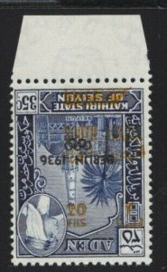 Aden, Seiyun Minkus 71a MNH. 1966 History of Olympic Games, INVERTED surcharge