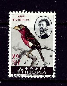 Ethiopia 389 Used 1962 Bird