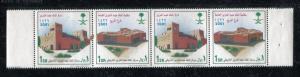 Saudi Arabia 1316, MNH, 2001, King Abdul Aziz centre 4v. x27345