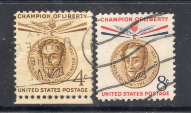 US 1110-11 Simon Bolivar - Champion of Liberty Series