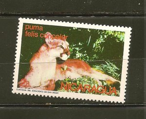 Nicaragua Puma 2 Centavo Issue MNH