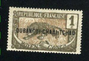 Ubangi-Shari #1   Mint OG 1915-22 PD