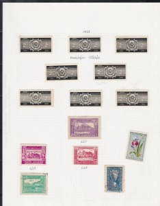 afghanistan stamps page ref 16925