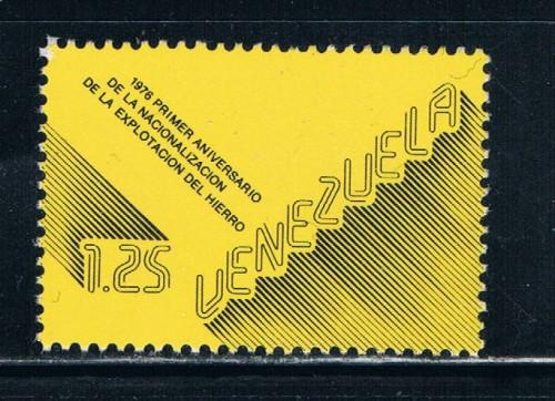 Venezuela 1173 MNH Iron industry Nationalism (V0269)