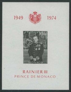 Monaco 1974 Prince Ranier S/S Sc# 899 NH