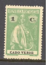 Cape Verde Sc # 146 mint hinged perf 15 X 14 (DT)