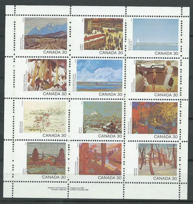 Canada SG 1047ab Sheetlet 1047a - l MUH bottom margin pri...