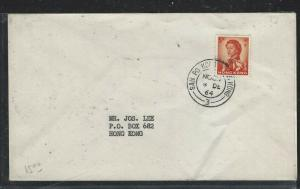 HONG KONG (P2504B)  1964  QEII  5 C  SAN PO KONG CDS LOCAL COVER
