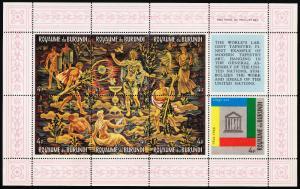 BURUNDI — SCOTT 157-158, C26 — 1966 UNESCO SHEETS SET OF 9 — MNH — SCV $77.50