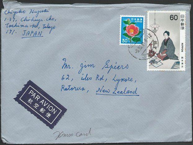 JAPAN 1961 Airmail cover to New Zealand....................................48055