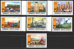 Mongolia. 1981. 1381-87. 60 years of independence, achievements. MNH.