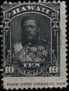 HAWAII 40 Used Imprint Capture Copy (100519)