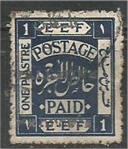 PALESTINE, 1920, used 1pi Overprinted, Scott 20