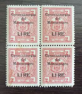 WWII - MONTENEGRO - 1942 - ITALY-REVENUE STAMPS - BLOCK OF 4 - CAT.80 EURO R! J3