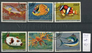 265126 Comoros 1977 year used stamps set FISHES