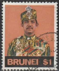 Brunei, #206 Used From 1974