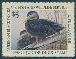US Scott #JDS6 Mint, VF, NH