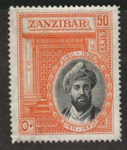 Zanzibar Scott 217 Mint No Gum, MNG 1936