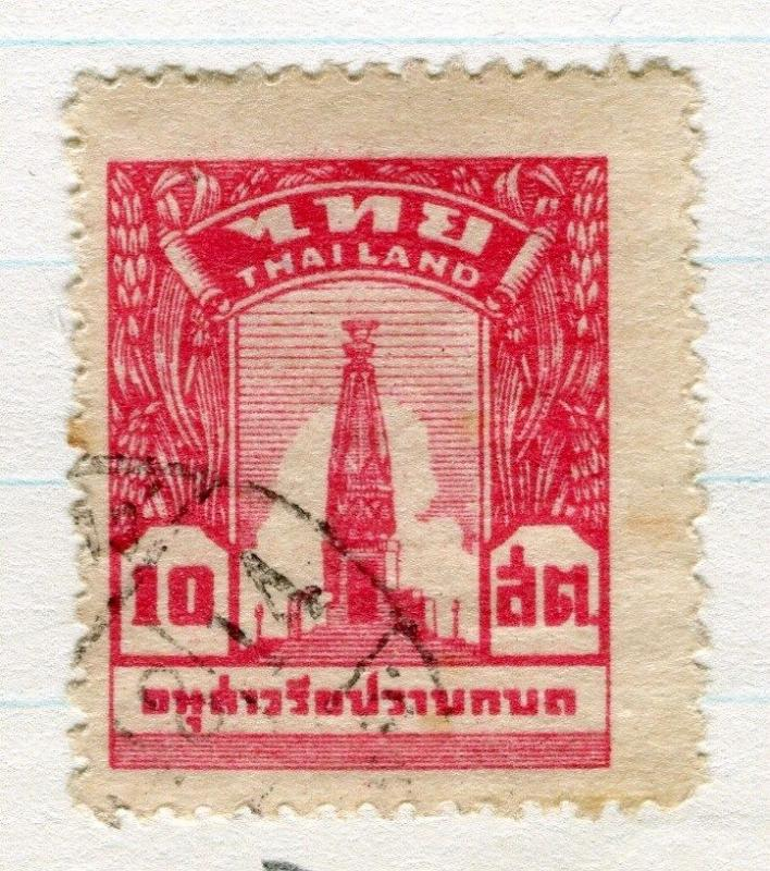 THAILAND;  1943 early King Anada-Mahidoi issue used 10s. value