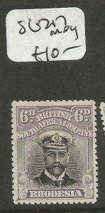 Rhodesia Admirals SG 217 MOG (1cms)