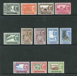 Kedah SG104/14 1959 Set of 12 U/M Cat 50 pounds