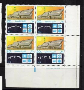 SAUDI ARABIA;  1984 Solar Power issue Mint MINT MARGIN BLOCK,  20h.