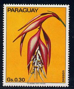Paraguay Scott # 1531d, mint